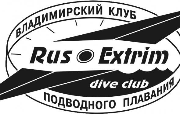 Владимирский клуб подводного