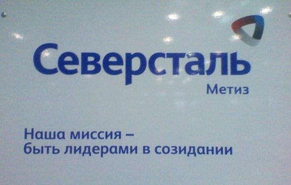 Волгоградский завод